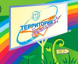 Ляшко Е.И, ЧП (Территория рекламы), Луганск