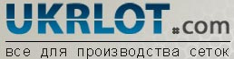 Лот-Сервис, ООО  Lot-servis, Луганск