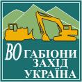 ВО Габіони захід Україна, Черновцы
