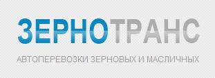 Зернотранс, ООО, Волноваха