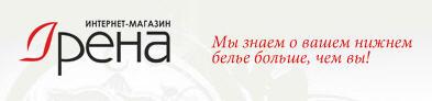 Ирена, ООО, Луцк