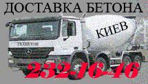 Техбетон, Крюковщина