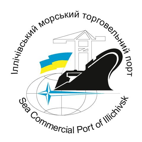 Ильичевский морской торговый порт, ГП, Ильичевск