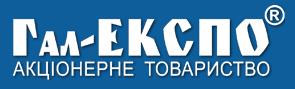 Гал-Экспо, ЧАО, Львов