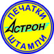Астрон, ООО, Кременчуг