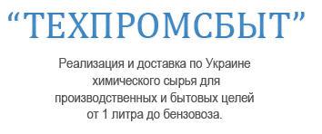 Техпромсбыт, ЧП, Шостка