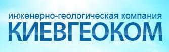 Киевгеоком, ООО, Вита-почтовая