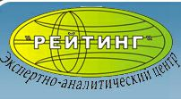 Рейтинг Экспертно-аналитический центр, ЧП, Рубежное