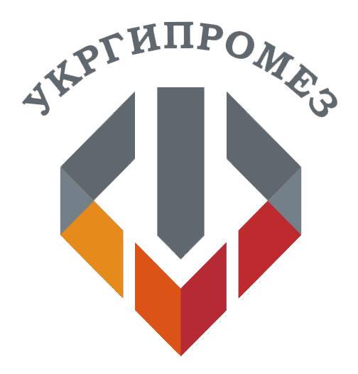 Украинский государственный институт по проектированию металлургических заводов, ГП (Укргипромез), Днепр