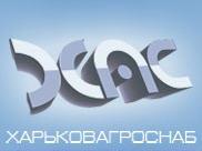 Харьковагроснаб, ООО, Харьков