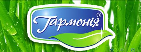 Лубенский молочный завод (ТМ Гармония), ООО, Лубны