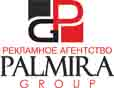 Рекламное агентство Palmira Group, СПД, Новая Каховка
