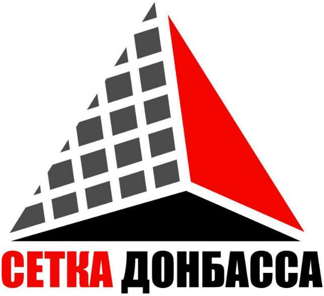 Сетка донбасса, СПД, Зугрэс