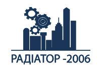 Радиатор 2006, ООО, Ржищев