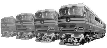 Ремонт промышленного транспорта (РемПромТранс), ООО, Кривой Рог