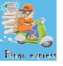 Бинго экспресс - универсальна служба доставки, СПД (Bingo express), Ивано-Франковск