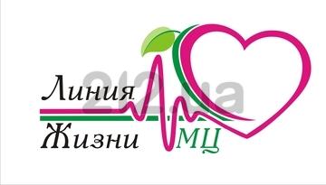 Медицинский центр Линия жизни, Харьков