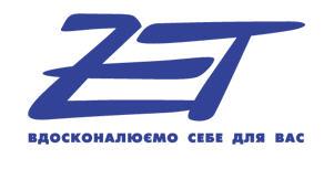 ЗакарпатЕвроТранс, ООО, Мукачево