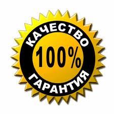 Суперпчела, Ялта