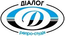 Репро Студия Диалог, ООО, Львов