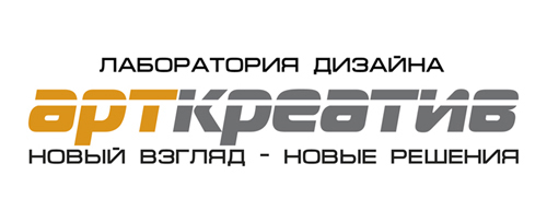 Арт-Креатив РА, ЧП, Шостка
