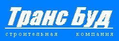 Транс-Буд, ООО, Донецк