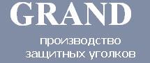 Гранд-Пак, ЧП, Мукачево