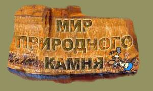 Апшай Р.О. , ФОП, Ворзель