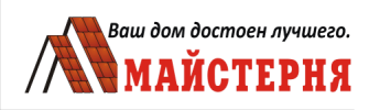 "СО ""Майстерня"", Донецк"