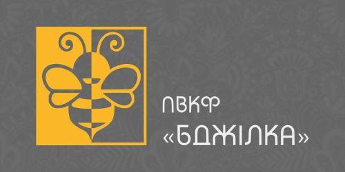 Бджилка, ЧПКФ, Хмельницкий