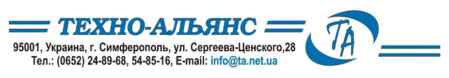 Техно-Альянс, ООО, Симферополь