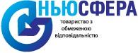 Ньюсфера, ООО, Шостка