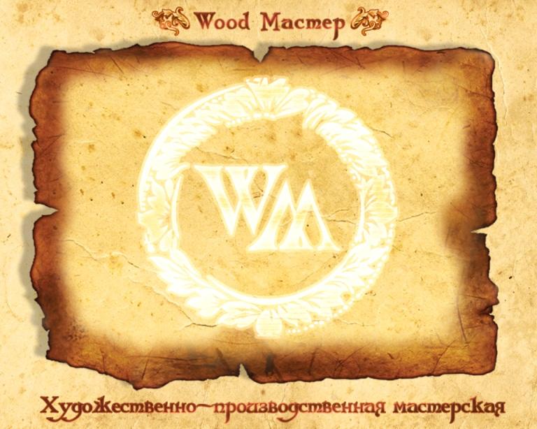 Вуд мастер, ЧП (Wood Мастер), Винница