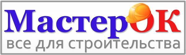 Мастерок ,ЧП, Иванков