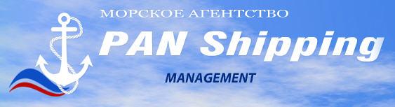 Пан Шиппинг Менеджмент, Морская компания (PAN SHIPPING MANAGEMENT), Керчь