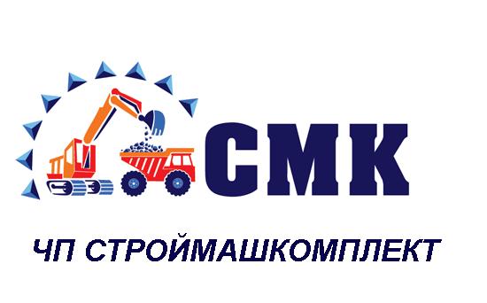 Строймашкомплект, ЧП, Краматорск
