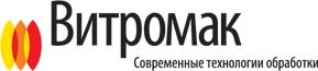 Витромак, ЧП, Харьков