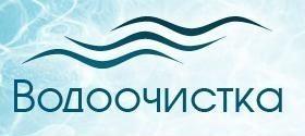 Водоочистка, ЧП, Харьков