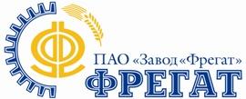 Завод Фрегат, ПАО, Первомайск