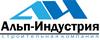 Альп-Индустрия, ЧП, Севастополь