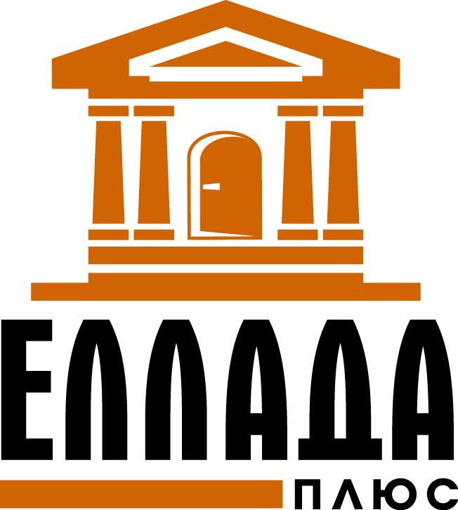 Эллада Плюс, ЧП, Житомир