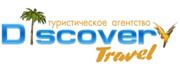 Туристическое агентство  Discovery  ФОП Щукина, Кривой Рог