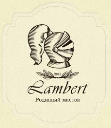 Родинний маєток Lambert (Семейное имение Ламберт), ЧП, Берегово