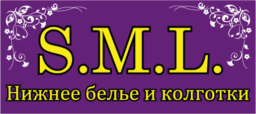 SML,ЧП, Днепр