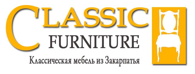 Классическая мебель из Закарпатья, ЧП, Тячев