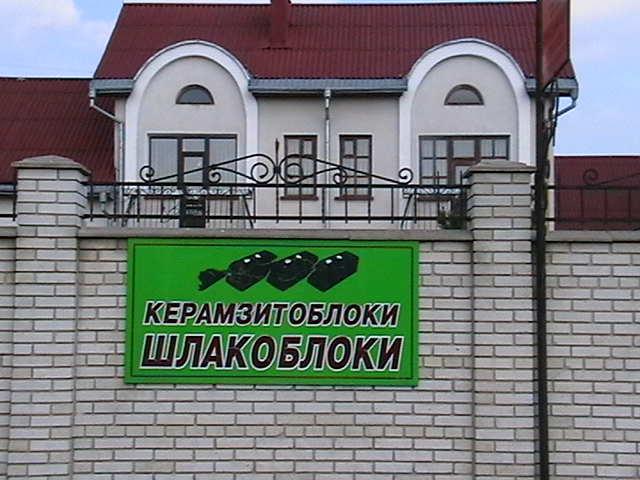 """ПФ """"ВЕОС"""", Ивано-Франковск"""