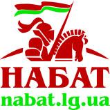 Набат, ДП, Луганск