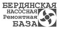 Бердянская Насосная Ремонтная База, СПД (Некрасов И.А.), Бердянск