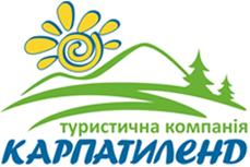 Туристическая компания КарпатыЛенд, СПД, Ужгород