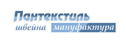 ПанТекстиль, Рудык С.В., ЧП, Острог